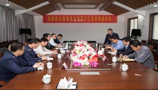安徽省白酒知名企业反不正当竞争座谈会在铜顺利召开