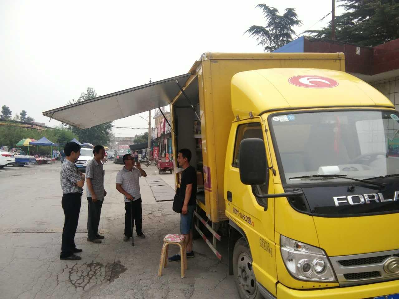 900公里的酒香传递--贺河北邯郸加盟商成功开业经营