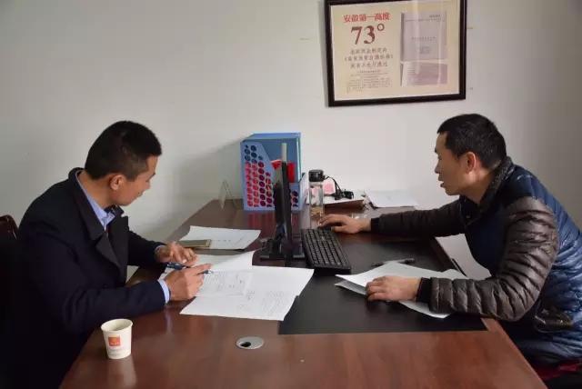 加盟动态 | 江苏徐州李先生:同心协力创佳绩,携手并肩建辉煌