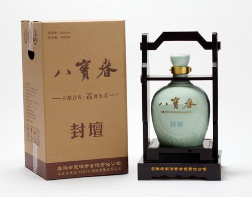 八宝春   ·  [封坛酒]