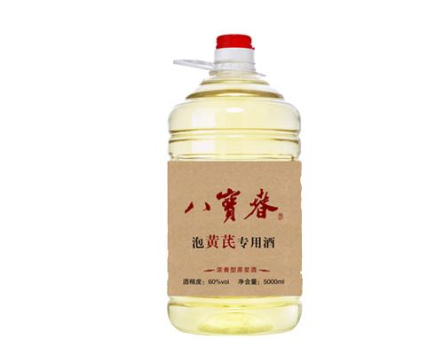 泡黄芪专用酒